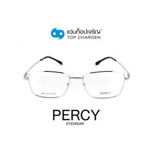 แว่นสายตา PERCY ผู้ใหญ่ชายโลหะ รุ่น 9685-C5 (กรุ๊ป 40)