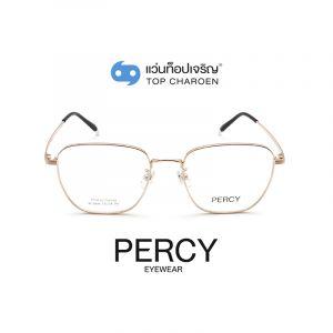 แว่นสายตา PERCY ผู้ใหญ่ชายโลหะ รุ่น XC-8096-C12 (กรุ๊ป 48 )