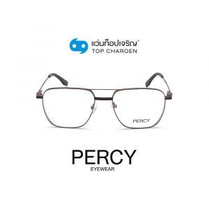 แว่นสายตา PERCY ผู้ใหญ่ชายโลหะ รุ่น 8225-C4 (กรุ๊ป 55)