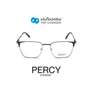 แว่นสายตา PERCY ผู้ใหญ่ชายโลหะ รุ่น 8242-C2 (กรุ๊ป 55)