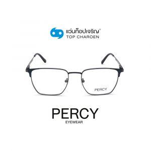แว่นสายตา PERCY ผู้ใหญ่ชายโลหะ รุ่น 8242-C3 (กรุ๊ป 55)