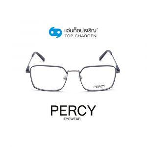แว่นสายตา PERCY ผู้ใหญ่ชายโลหะ รุ่น 8248-C3 (กรุ๊ป 55)