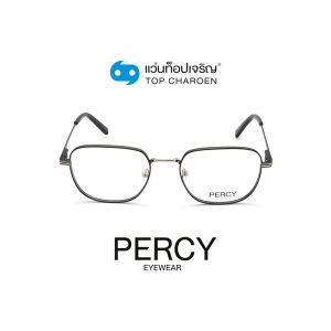 แว่นสายตา PERCY ผู้ใหญ่ชายโลหะ รุ่น 8251-C2 (กรุ๊ป 55)