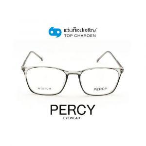 แว่นสายตา PERCY วัยรุ่นพลาสติก รุ่น 8252-C3 (กรุ๊ป 25 )
