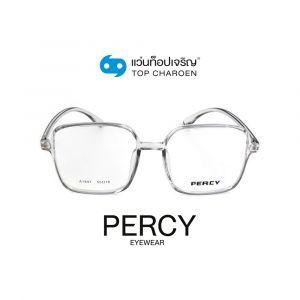 แว่นสายตา PERCY วัยรุ่นพลาสติก รุ่น A1897-C10 (กรุ๊ป32)