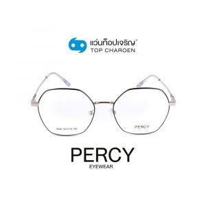 แว่นสายตา PERCY วัยรุ่นโลหะ รุ่น 9692-C6 (กรุ๊ป 40)