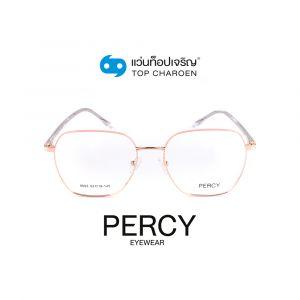 แว่นสายตา PERCY วัยรุ่นโลหะ รุ่น 9693-C1 (กรุ๊ป 40)
