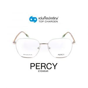 แว่นสายตา PERCY วัยรุ่นโลหะ รุ่น 9693-C2 (กรุ๊ป 40)