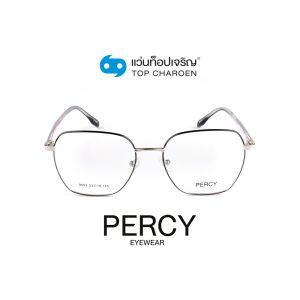 แว่นสายตา PERCY วัยรุ่นโลหะ รุ่น 9693-C3 (กรุ๊ป 40)