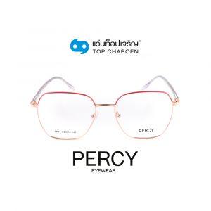 แว่นสายตา PERCY วัยรุ่นโลหะ รุ่น 9693-C4 (กรุ๊ป 40)