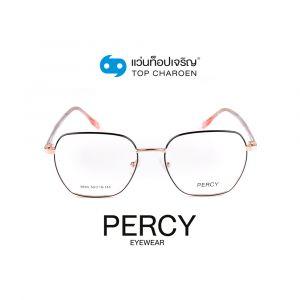 แว่นสายตา PERCY วัยรุ่นโลหะ รุ่น 9693-C5 (กรุ๊ป 40)
