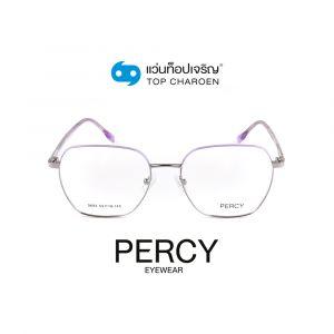 แว่นสายตา PERCY วัยรุ่นโลหะ รุ่น 9693-C6 (กรุ๊ป 40)