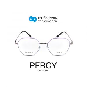 แว่นสายตา PERCY วัยรุ่นโลหะ รุ่น 9695-C3 (กรุ๊ป 40)