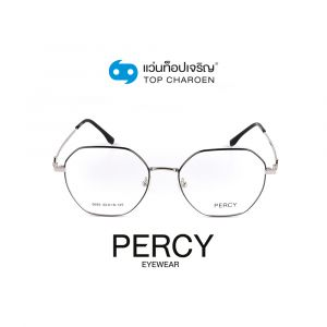 แว่นสายตา PERCY วัยรุ่นโลหะ รุ่น 9695-C4 (กรุ๊ป 40)