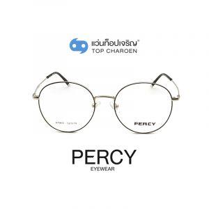 แว่นสายตา PERCY วัยรุ่นโลหะ รุ่น A1955-C6 (กรุ๊ป 43)