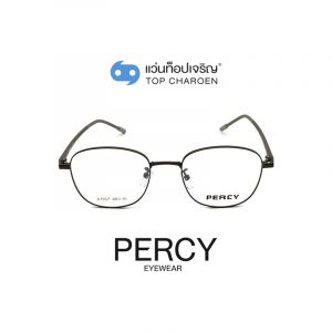 แว่นสายตา PERCY วัยรุ่นโลหะ รุ่น A1957-C3 (กรุ๊ป 43)