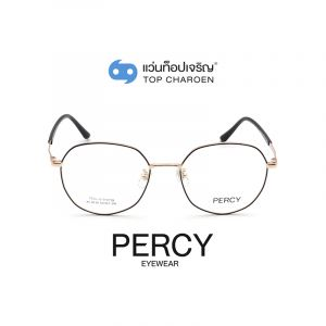 แว่นสายตา PERCY วัยรุ่นโลหะ รุ่น XC-8130-C12-1 (กรุ๊ป 45 )