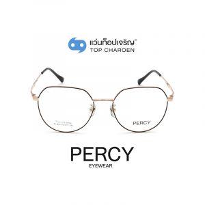 แว่นสายตา PERCY วัยรุ่นโลหะ รุ่น XC-8133-C12-1 (กรุ๊ป 45 )