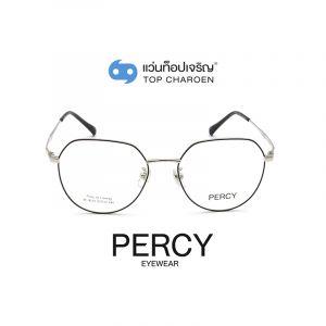 แว่นสายตา PERCY วัยรุ่นโลหะ รุ่น XC-8133-C4-2 (กรุ๊ป 45 )