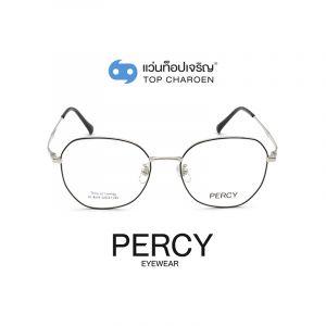 แว่นสายตา PERCY วัยรุ่นโลหะ รุ่น XC-8135-C4-2 (กรุ๊ป 45 )