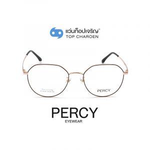 แว่นสายตา PERCY วัยรุ่นโลหะ รุ่น XC-8138-C12-1 (กรุ๊ป 45 )