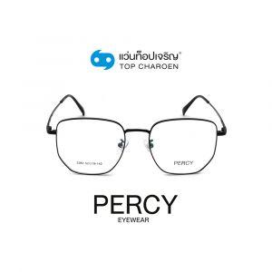 แว่นสายตา PERCY วัยรุ่นโลหะ รุ่น 2283-C1 (กรุ๊ป 45)