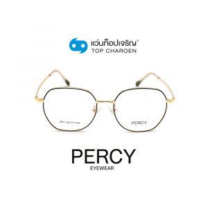 แว่นสายตา PERCY วัยรุ่นโลหะ รุ่น 2421-C2 (กรุ๊ป 45)