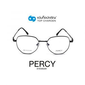 แว่นสายตา PERCY วัยรุ่นโลหะ รุ่น 2446-C1 (กรุ๊ป 45)