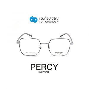 แว่นสายตา PERCY วัยรุ่นโลหะ รุ่น 548-C5 (กรุ๊ป 45)