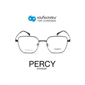 แว่นสายตา PERCY วัยรุ่นโลหะ รุ่น 550-C1 (กรุ๊ป 45)