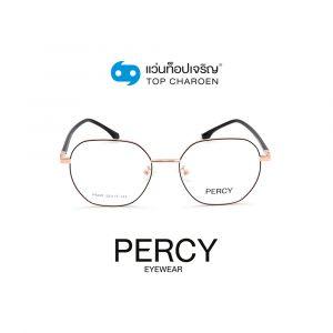 แว่นสายตา PERCY วัยรุ่นโลหะ รุ่น P537F-C3 (กรุ๊ป 45)