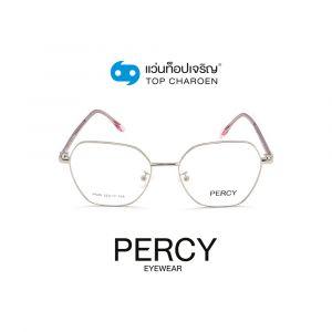 แว่นสายตา PERCY วัยรุ่นโลหะ รุ่น P549-C5 (กรุ๊ป 45)