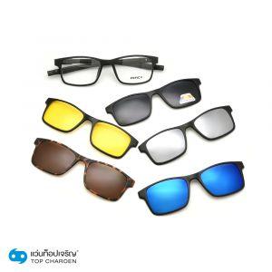 แว่นสายตา PERCY คลิปออนชาย 5 คลิป รุ่น 2503T-C1 (กรุ๊ป 38)