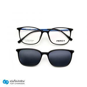 แว่นสายตา PERCY คลิปออนชาย รุ่น 528-C3 (กรุ๊ป 38)