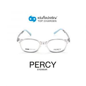 แว่นสายตา PERCY เด็กหญิง รุ่น 8601-C5 (กรุ๊ป 19)