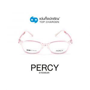 แว่นสายตา PERCY เด็กหญิง รุ่น 8605-C2 (กรุ๊ป 19)
