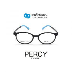 แว่นสายตา PERCY เด็กหญิง รุ่น 8606-C1 (กรุ๊ป 19)