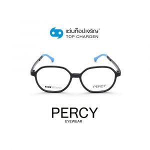 แว่นสายตา PERCY เด็กหญิง รุ่น 8613-C1 (กรุ๊ป 19)
