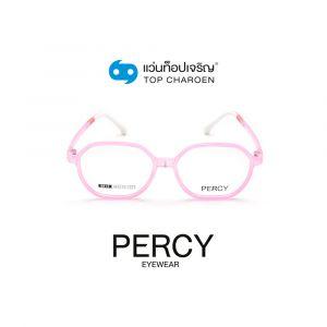 แว่นสายตา PERCY เด็กหญิง รุ่น 8613-C2 (กรุ๊ป 19)