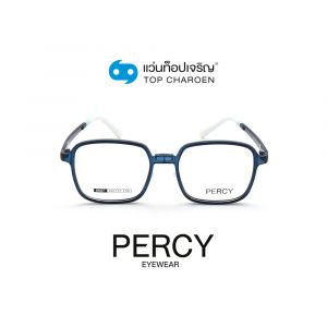 แว่นสายตา PERCY เด็กชาย รุ่น 8607-C3 (กรุ๊ป 19)