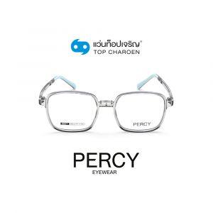 แว่นสายตา PERCY เด็กชาย รุ่น 8607-C5 (กรุ๊ป 19)