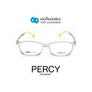 แว่นสายตา PERCY เด็กชาย รุ่น 8615-C3 (กรุ๊ป 19)