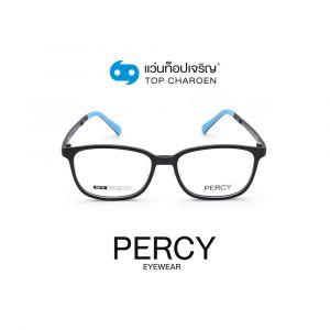 แว่นสายตา PERCY เด็กชาย รุ่น 8616-C1 (กรุ๊ป 19)