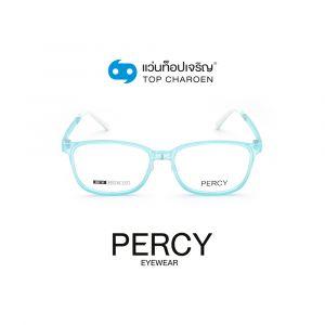 แว่นสายตา PERCY เด็กชาย รุ่น 8616-C3 (กรุ๊ป 19)
