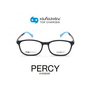 แว่นสายตา PERCY เด็กชาย รุ่น 8617-C1 (กรุ๊ป 19)