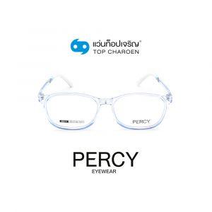 แว่นสายตา PERCY เด็กชาย รุ่น 8617-C4 (กรุ๊ป 19)