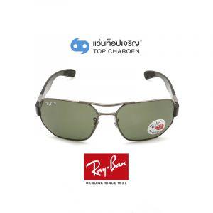 แว่นกันแดด RAY-BAN รุ่น RB3672 สี 004/9A ขนาด 60