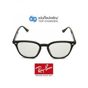แว่นกันแดด RAY-BAN รุ่น RB4258F สี 601/87 ขนาด 52
