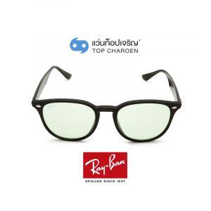 แว่นกันแดด RAY-BAN รุ่น RB4259F สี 601/2 ขนาด 53