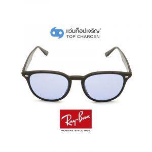แว่นกันแดด RAY-BAN รุ่น RB4259F สี 601/80 ขนาด 53